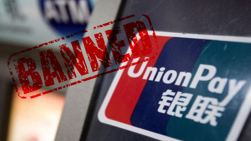 Macau halts UnionPay withdrawals at ATMs without 'Big Brother' tech