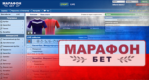 marathon-russian-online-sports-betting-site-launch