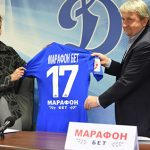 Marathonbet to become official sponsor of Dynamo Moscow FC