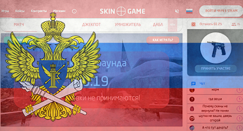 russia-telecom-watchdog-esports-skin-betting