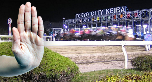 Japan's casino concerns lead to new curbs on race betting