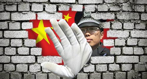 china-vpn-virtual-private-network-conviction