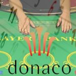 Donaco insists online gambling launch on track for October