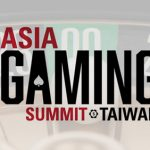 The first gaming industry event held after the Kinmen Referendum