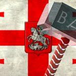 Republic of Georgia considering online gambling prohibition