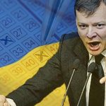 Ukraine anti-corruption watchdog to probe MP's three lottery wins