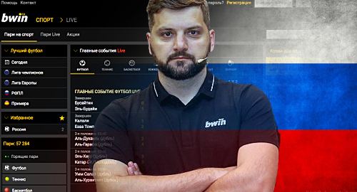 bwin-russia-online-betting-sergeyev