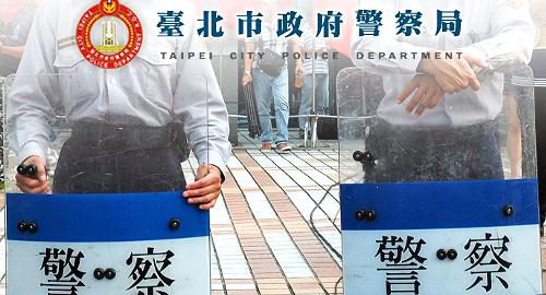taiwan-police-illegal-gambling