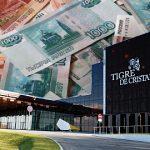 Tigre de Cristal casino facing possible tax hikes, curbs in China's mass market gamblers