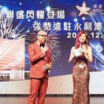 VIP gambling rebound has Macau junkets in expansionist mode