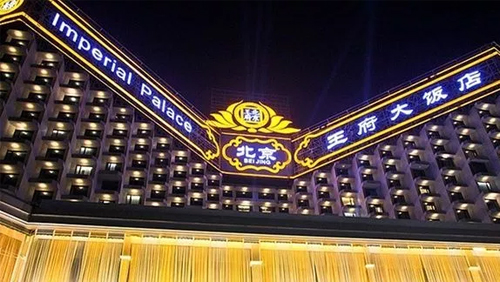 Ex-Beijing Imperial Hotel operators found guilty of labor law violations