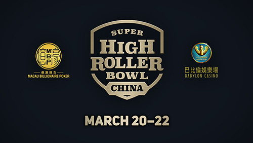 The gold standard of high roller tournaments: Super High Roller Bowl China