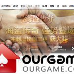 Ourgame Int'l inks trio of China mobile game acquisitions