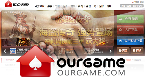 ourgame-china-mobile-game-deals