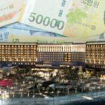 South Korea's Paradise Co Ltd 2017 casino sales decline
