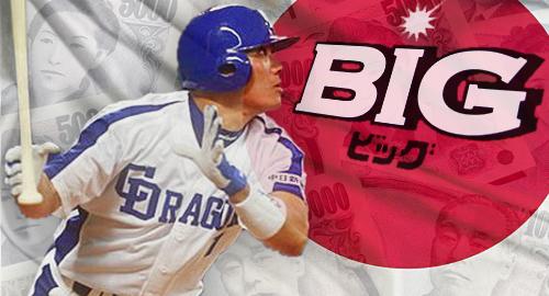 japan-baseball-sports-lottery