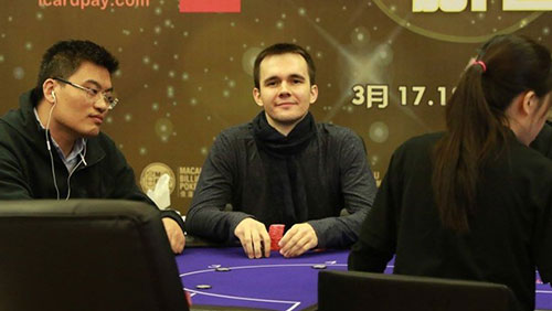 Mikita Badziakouski takes down High Roller tournament at MPC28