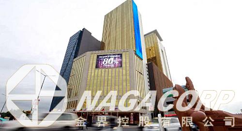 nagacorp-naga2-casino