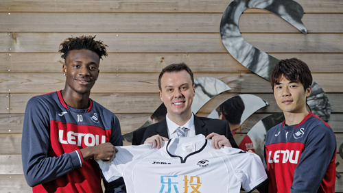 Swansea City FC become first Premier League team to produce commemorative Chinese New Year shirt