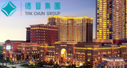Tak Chun junket opens 15th Macau VIP club at Plaza Macao