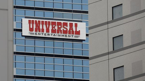 Universal Entertainment incurs $125.8M net loss in FY17