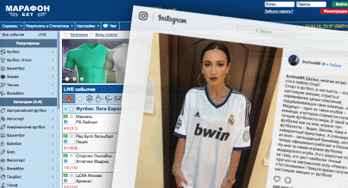 Marathonbet relaunch Russian site; Bwin.ru scores on Instagram