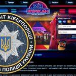 Ukraine's cyber police bust Russian online casino operation
