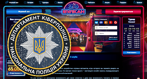 Ukraine's cyber police bust Russian online casino operation
