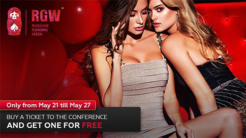 Buy a ticket to RGW Moscow and get the second one for free!