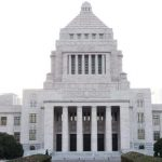 Japan government to lift poker ban in latest IR bill