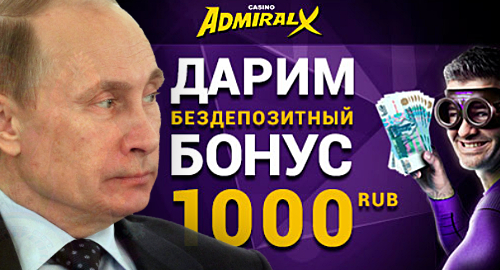 russia-youtube-online-casino-videos