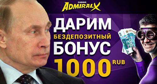 russia-youtube-online-casino-videos