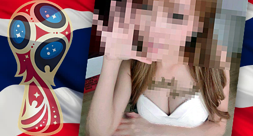 thailand-web-girls-world-cup-online-betting