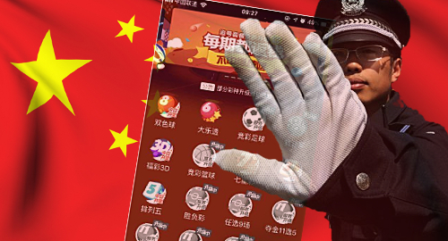 China warns rogue online sports lottery platforms to knock it off