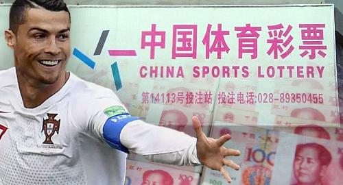 china-sports-lottery-world-cup