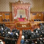 Opposition makes last appeal to thwart casino advancement in Japan