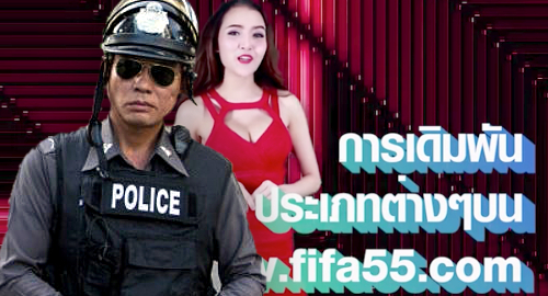 thailand-police-web-pretties-world-cup-betting