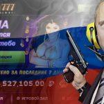 Azino777 online casino is Russia's top online video advertiser