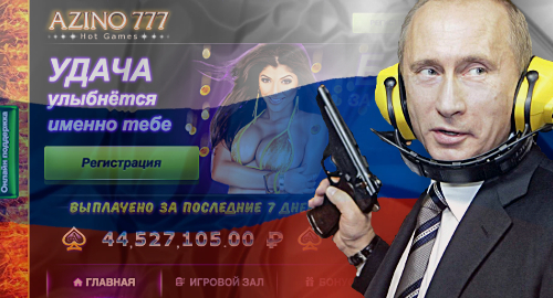Azino777 online casino is Russia's top online video advertiser