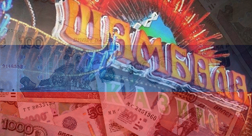No compensation for casinos in Russia's Azov-City gaming zone