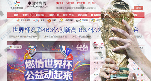 China's sports lottery demolishes World Cup sales record