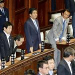 IR bill in Japan under final deliberations