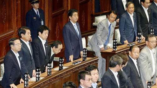 IR bill in Japan under final deliberations