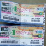 Mizoram's lottery headaches continue