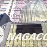 NagaCorp's H1 revenue jump 85% on VIP, mass market gains