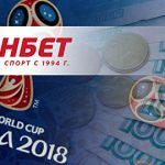 Russian bookie Fonbet tops World Cup TV advertising chart