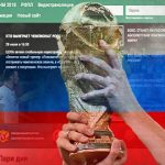Russian bookmakers make out like bandits during World Cup