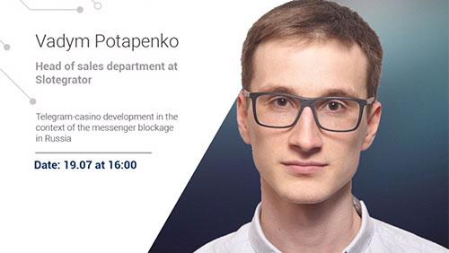 "Vadym Potapenko in the Login Casino program ""Meeting with an expert"""