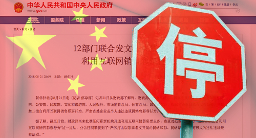 china-warning-illegal-online-lotteries