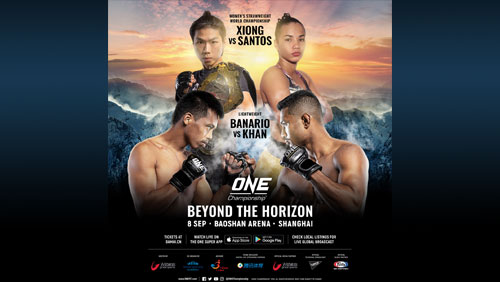 COMPLETE CARD ANNOUNCED FOR ONE: BEYOND THE HORIZON IN SHANGHAI